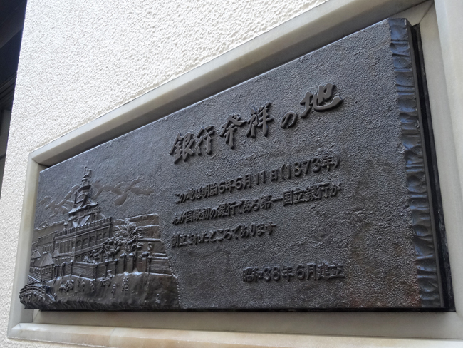 0061_kabuto_nihonbashi_DSC08797.jpg