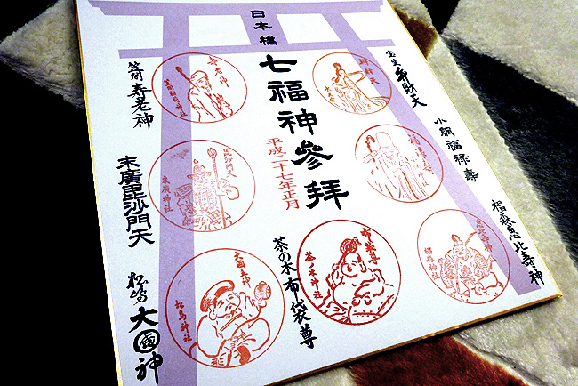 0061_nihonbashi_7_DSC08340.jpg