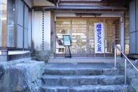 0067_washinosato_echichibu_DSC_2380.jpg