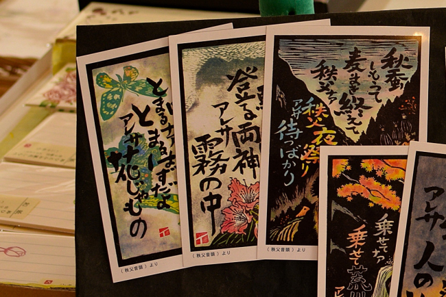 0078_washinosato_echichibu_DSC_2190.jpg