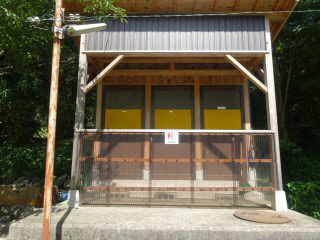黄和田キャンプ場