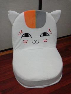 ニャンコ先生座椅子 (3)