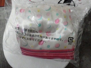 夏目くじあやかし雑貨店春入荷AB賞 (5)