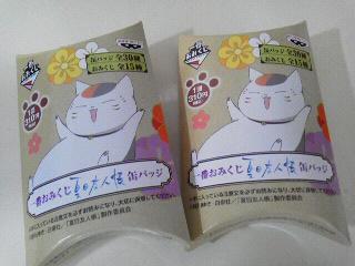 一番くじおみくじ「夏目」缶バッチ (1)
