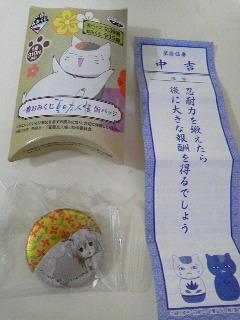 一番くじおみくじ「夏目」缶バッチ (3)
