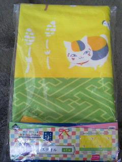 夏目くじあやかし雑貨春入荷D賞 (1)