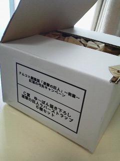 ナムコ進撃の巨人コラボCP当選C賞 (1)