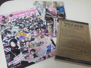 刀剣乱舞公式スタートブック (2)