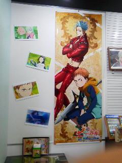 アニメイトカフェ 七つの大罪 (8)