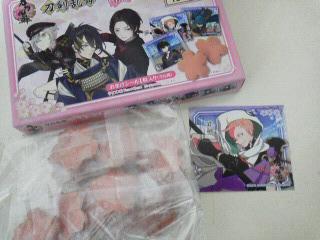 刀剣乱舞桜クッキー (3)