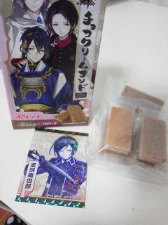 刀剣乱舞ポケッツ (4)