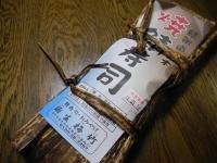 003 鯖街道で焼き鯖寿司