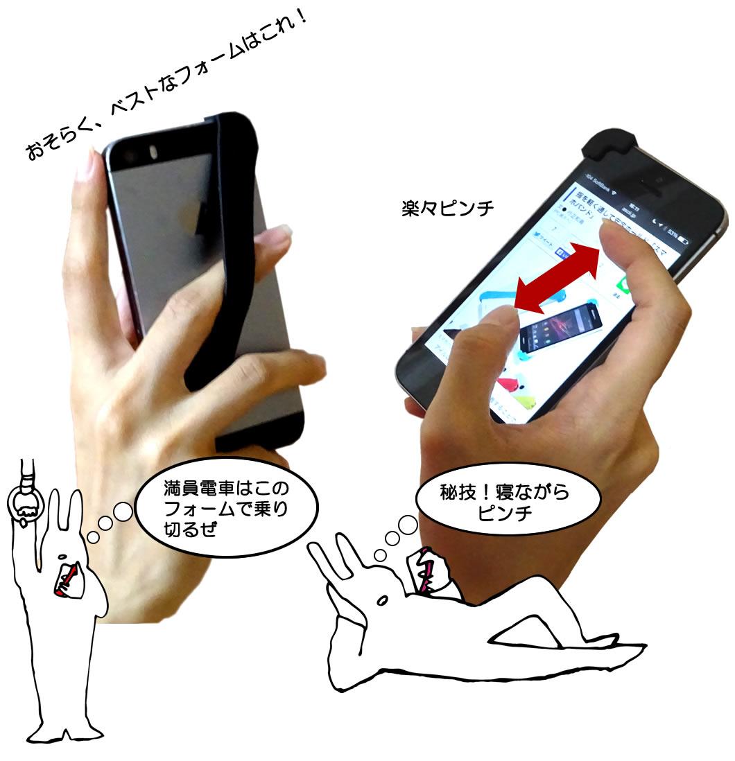 use2.jpg