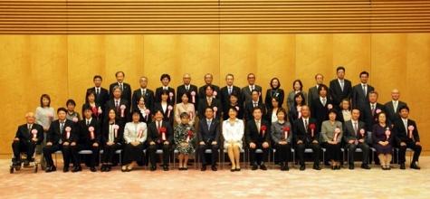 内閣府表彰式