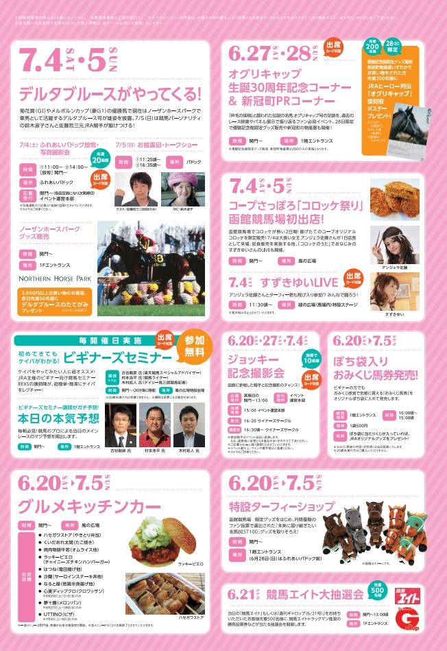 Baidu IME_2015-6-15_14-47-13