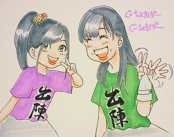 CK_lG7YUwAAFo1S.jpg