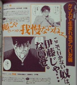 takarajima_3.jpg