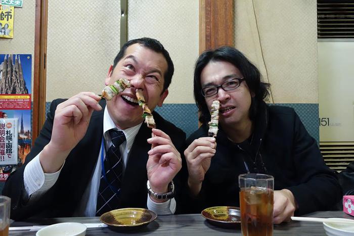 butakushihana.jpg