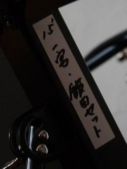 P1210608一宮23