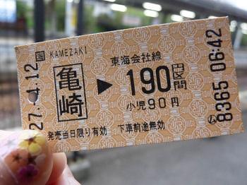 P1210643飯田2