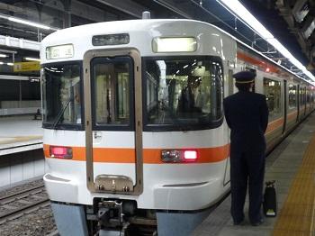 P1210645飯田4