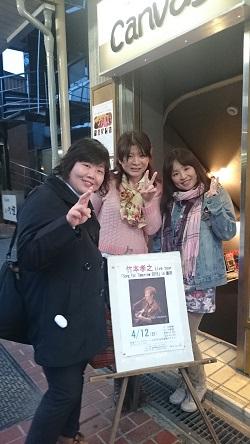 DSC_0596飯田44