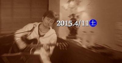 2015411.jpg