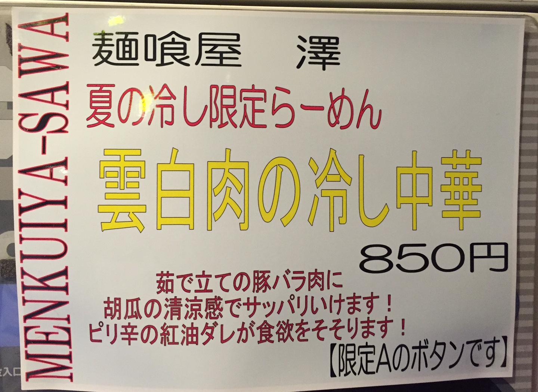 IMG_6527.jpg