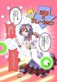 20150510_hyoushi.jpg