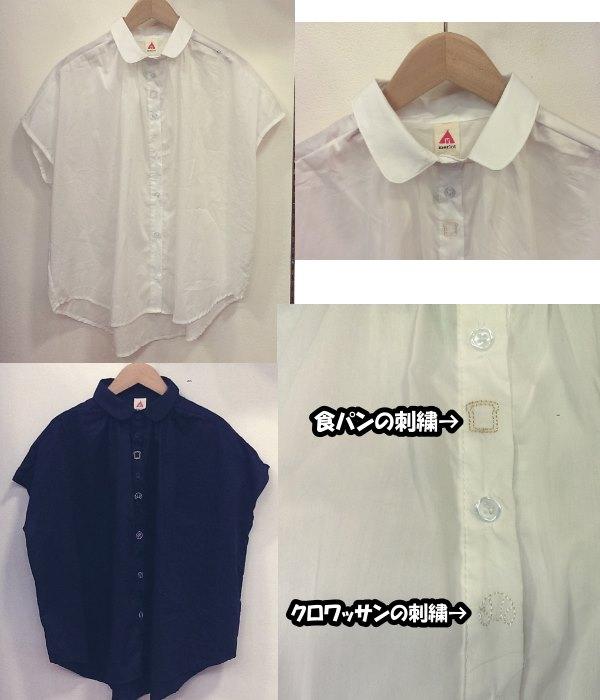 merlot ぱんのなかま刺繍フレンチ袖ブラウス ¥3500+税