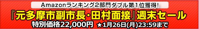 banner_pc23.jpg
