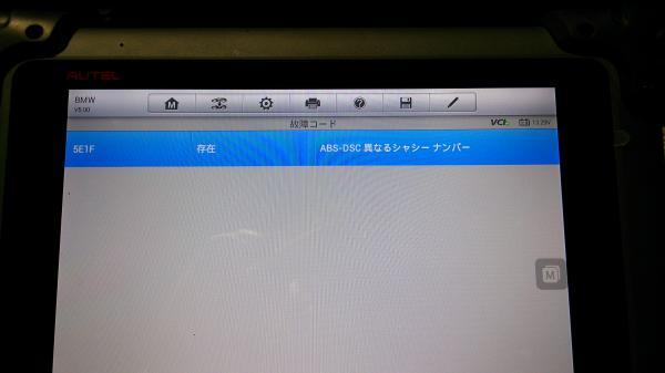 DSC_0241_convert_20150624203354.jpg