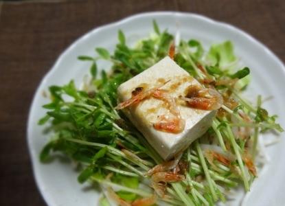 豆腐の簡単おいしいレシピ2015年2月