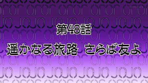 jojo47_zzg.jpg