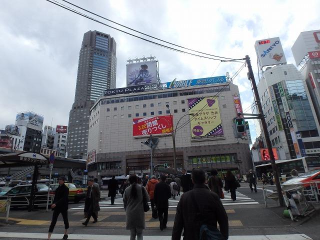 20150213タイムスリップ東急渋谷 (19)