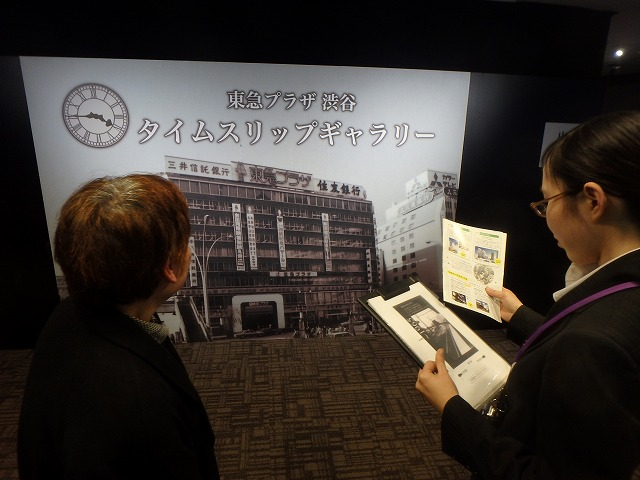 20150213タイムスリップ東急渋谷 (18)