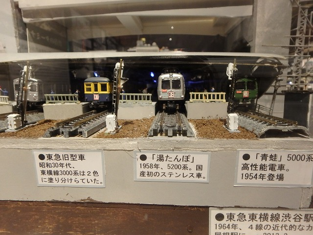 20150213タイムスリップ東急渋谷 (3)