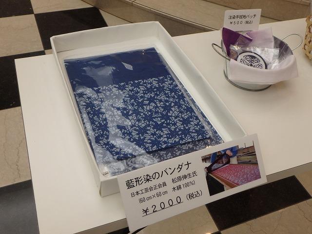 20150213東京都庁と文化服飾学院 (8)