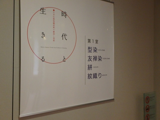 20150213東京都庁と文化服飾学院 (9)