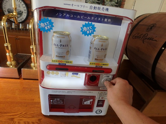 20150326風かで100円 (3)