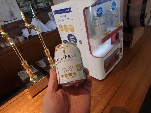 20150326風かで100円 (6)