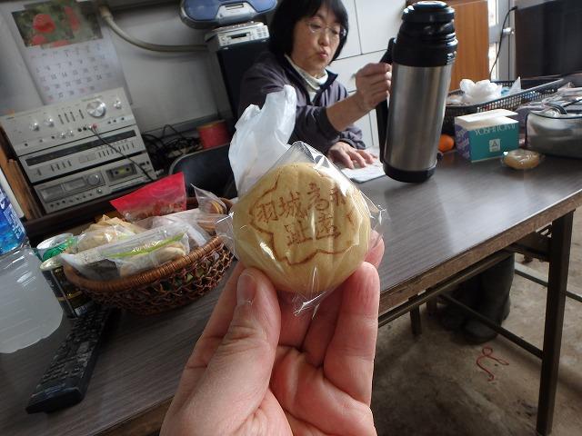 20150401篠原さん始動 (1)