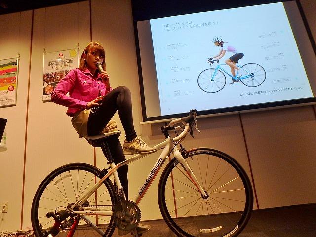 20150519自転車セミナー (2)
