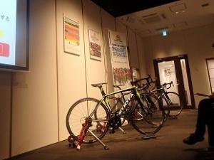 20150519自転車セミナー (15)