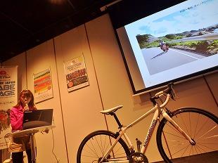 20150519自転車セミナー (17)
