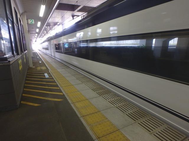 20150516印旛日本医大駅 (6)