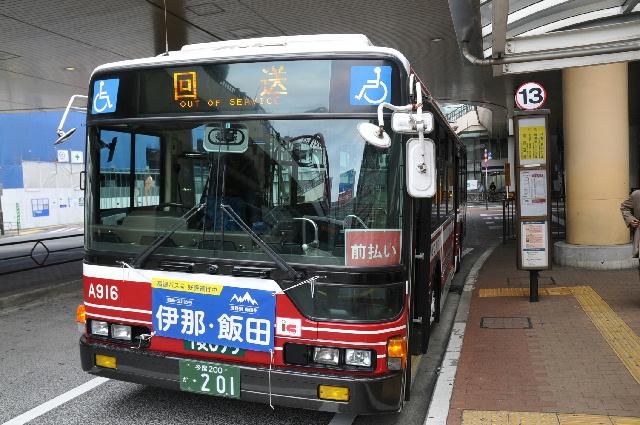 27032111.jpg