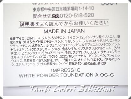インプレス IC ホワイトパウダーファンデーションa