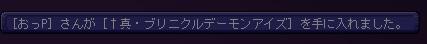 20150518001