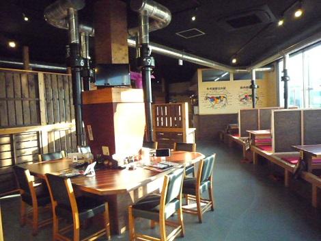 アジア食堂 市原店2